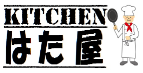 kitchenHtataya